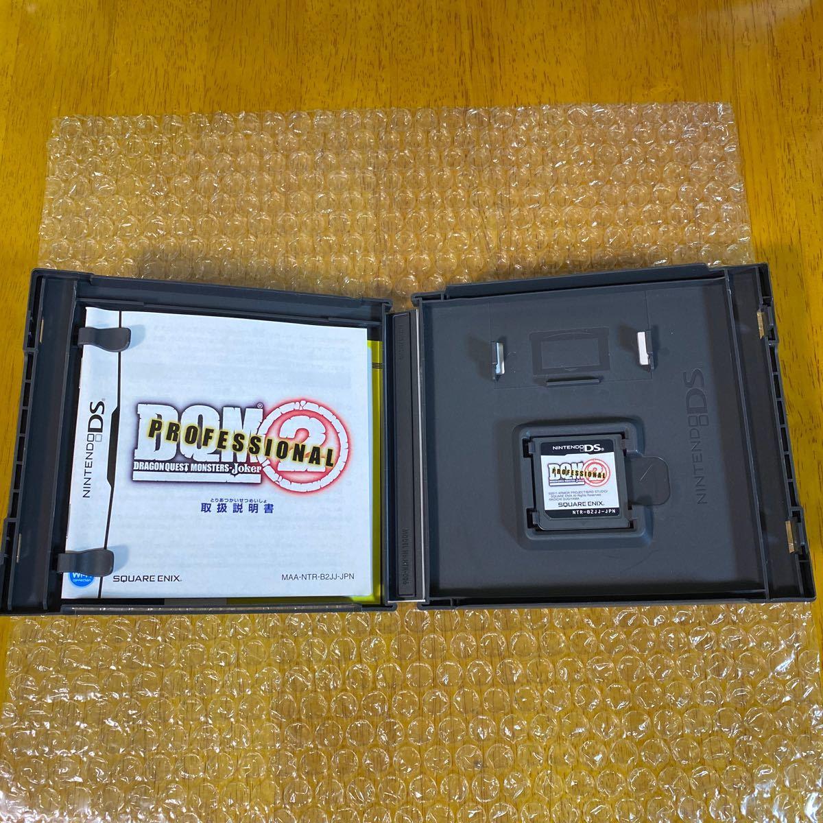 Nintendo DS ソフト ドラゴンクエストモンスターズ ジョーカー2 プロフェッショナル