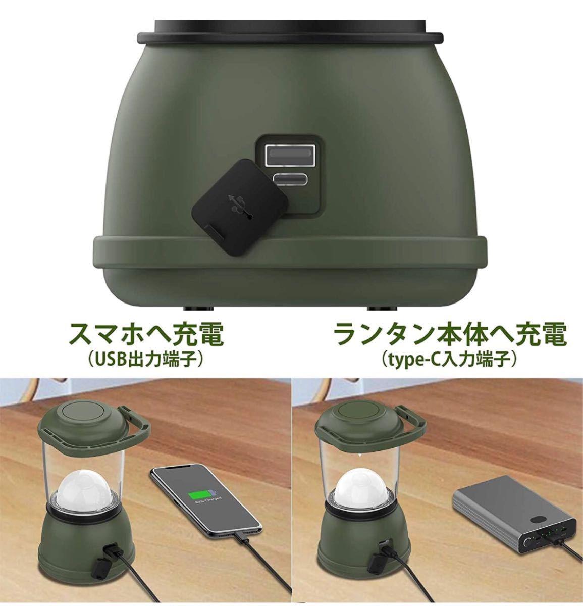 ランタン LED USB Type-C充電 キャンプ ランタン アウトドア 車中泊 非常用 防災用品 災害 停電 SOS軽量