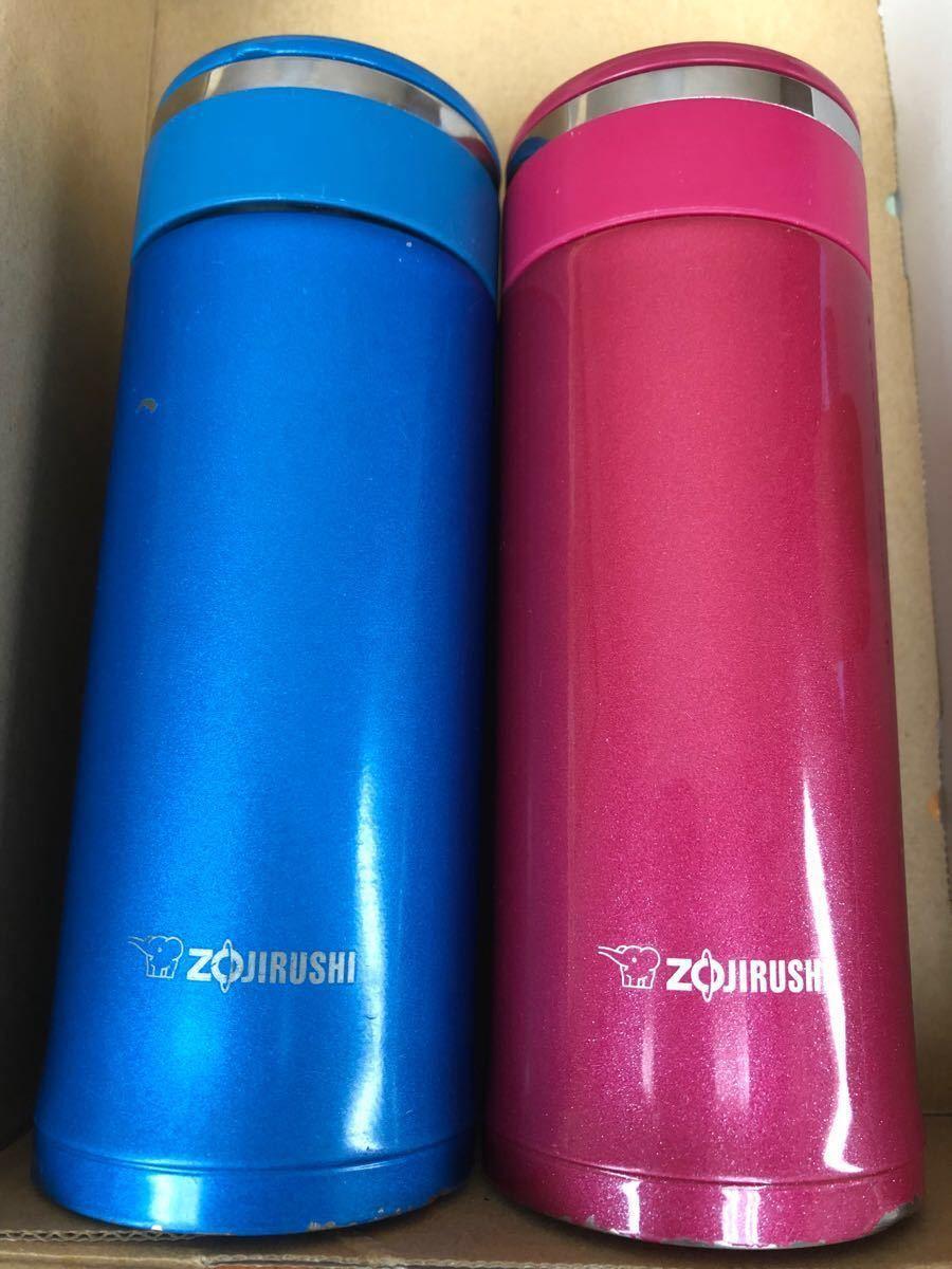 象印 水筒 ステンレスボトル 360ml 2本 ピンク、ブルー  マグ  マイボトル