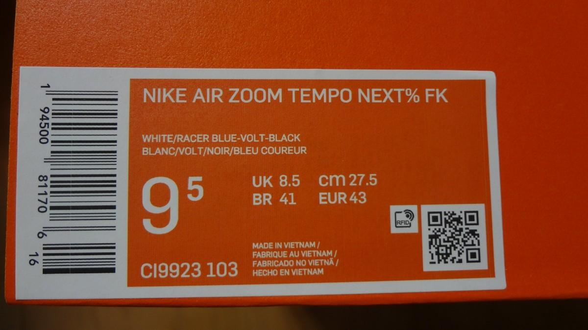 NIKE AIR ZOOM TEMPO NEXT % FK ナイキ エア ズーム テンポ ネクスト% 27.5cm CI9923