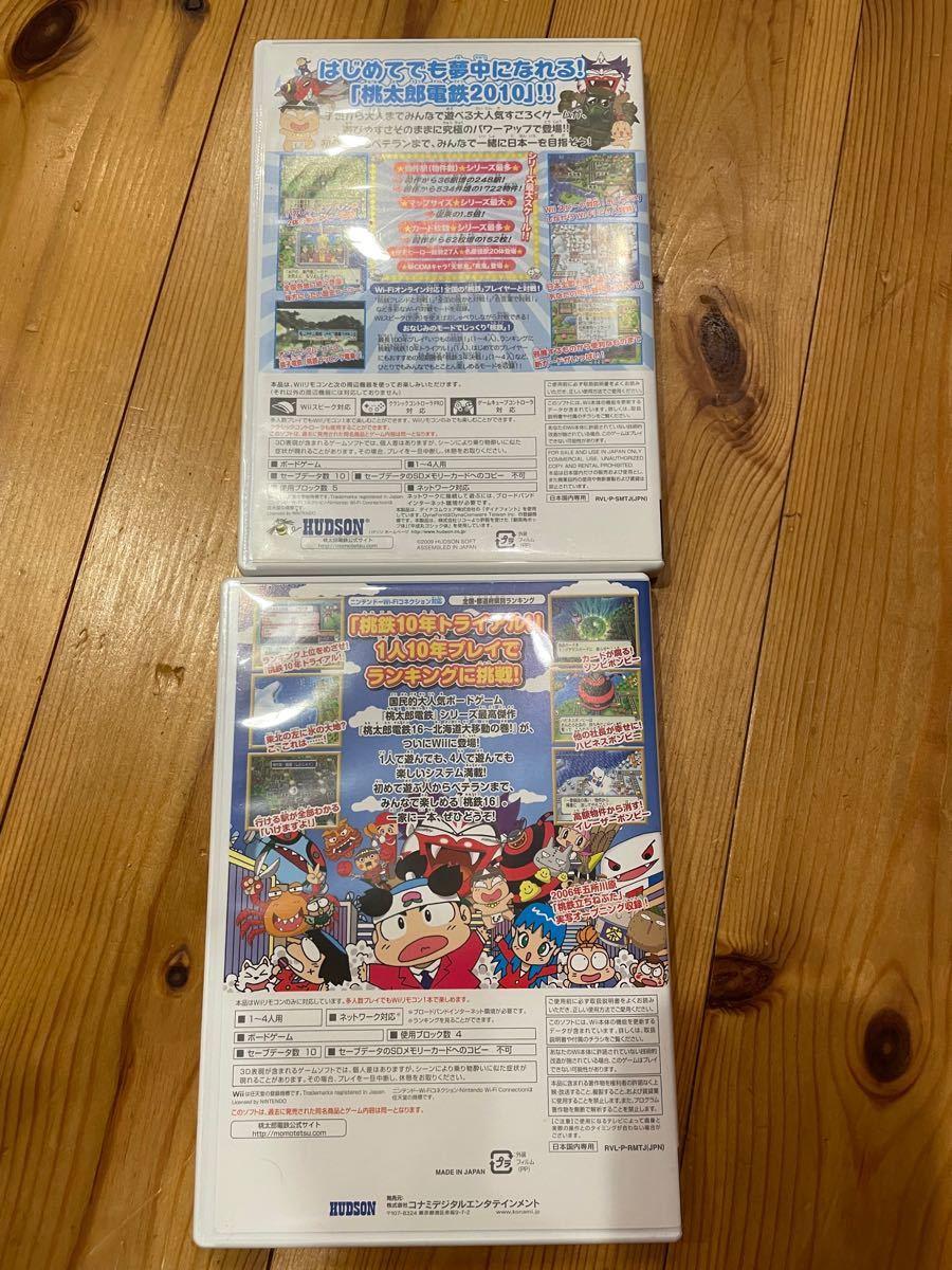 桃太郎電鉄2010&16のセット販売