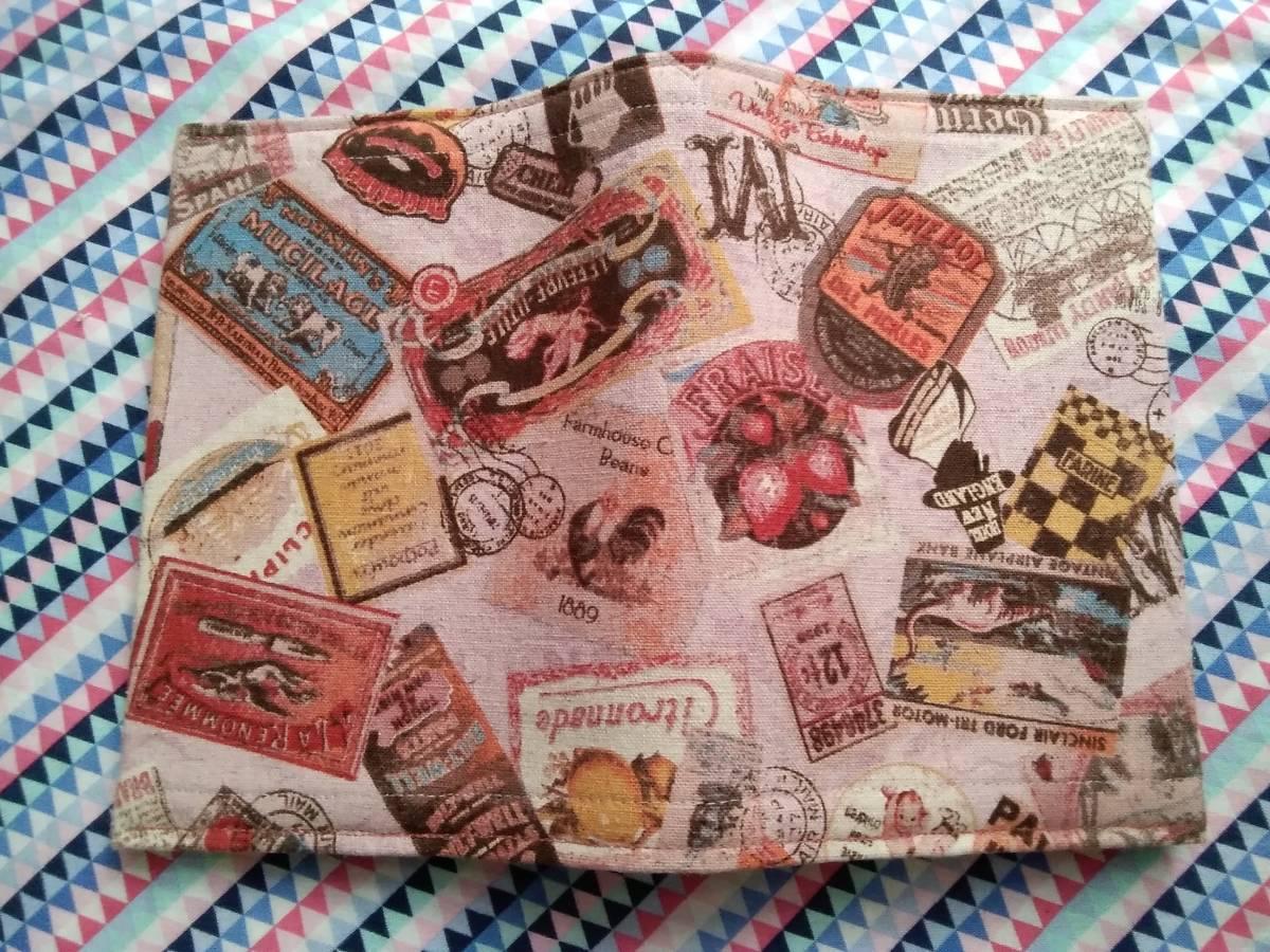 Книжная обложка Bunko Book Book Book Book Cotton AZEN Ретро стиль Париж