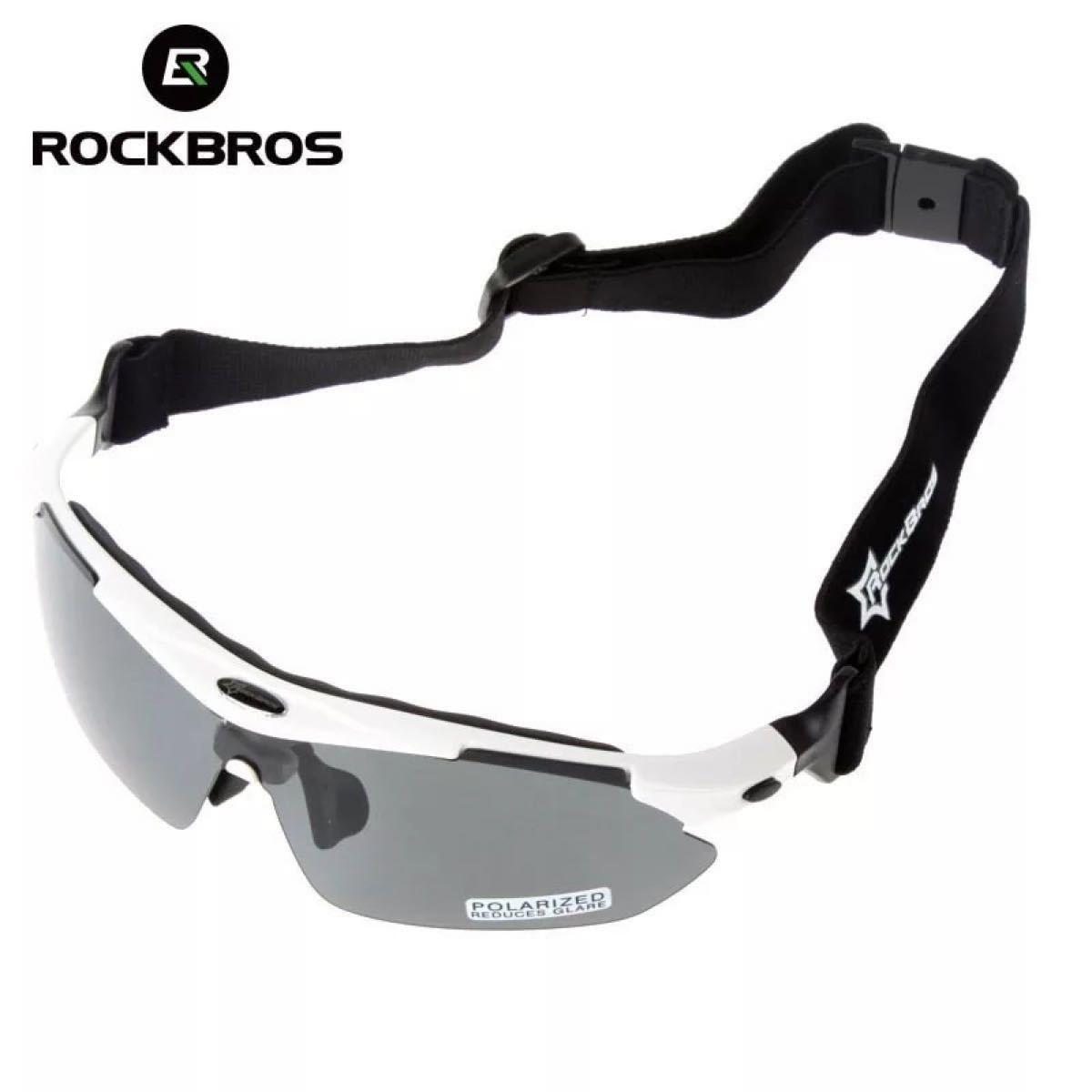スポーツサングラス 偏光レンズ 交換レンズ 超軽量 ロックブロス 白色