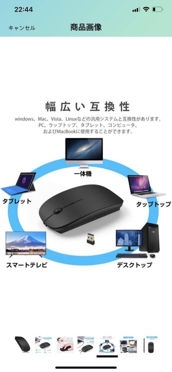 ワイヤレスマウス 超薄型 静音 無線 マウス 省エネルギー 2.4GHz