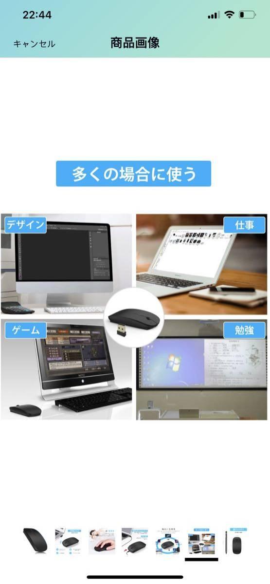ワイヤレスマウス 超薄型 静音 無線 マウス 省エネルギー 2.4GHz 3DPIモード 高精度 持ち運び便利 ホワイト
