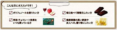 1キログラム(x 1) 明治 チョコレート効果カカオ72%大容量ボックス 1kg_画像7