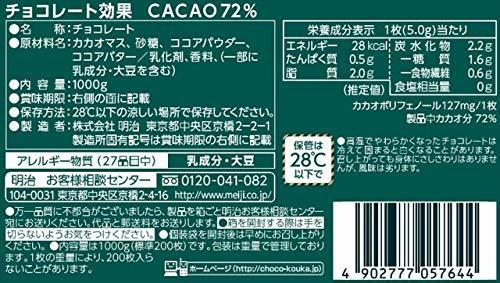 1キログラム(x 1) 明治 チョコレート効果カカオ72%大容量ボックス 1kg_画像2