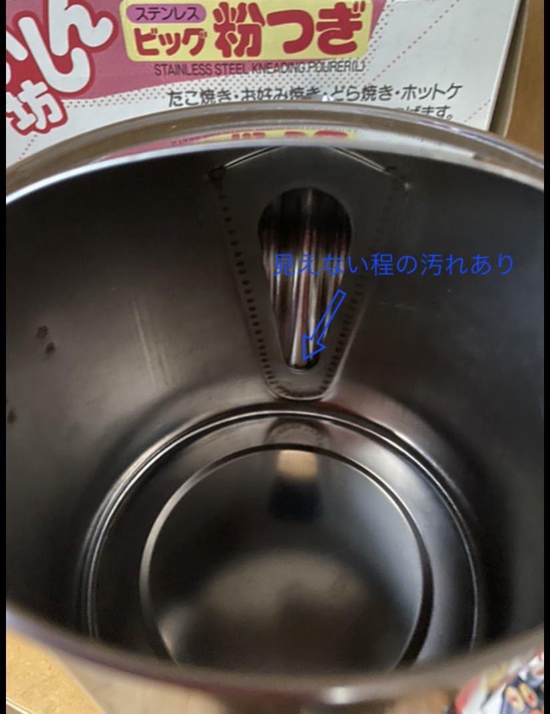 【送料無料】鋳鉄製 たこ焼き器 たこえもん 10穴 +粉つぎセット調理器具 ツール たこ焼き 粉つぎ 液入れ 生地入れ ステンレス キッチン用品