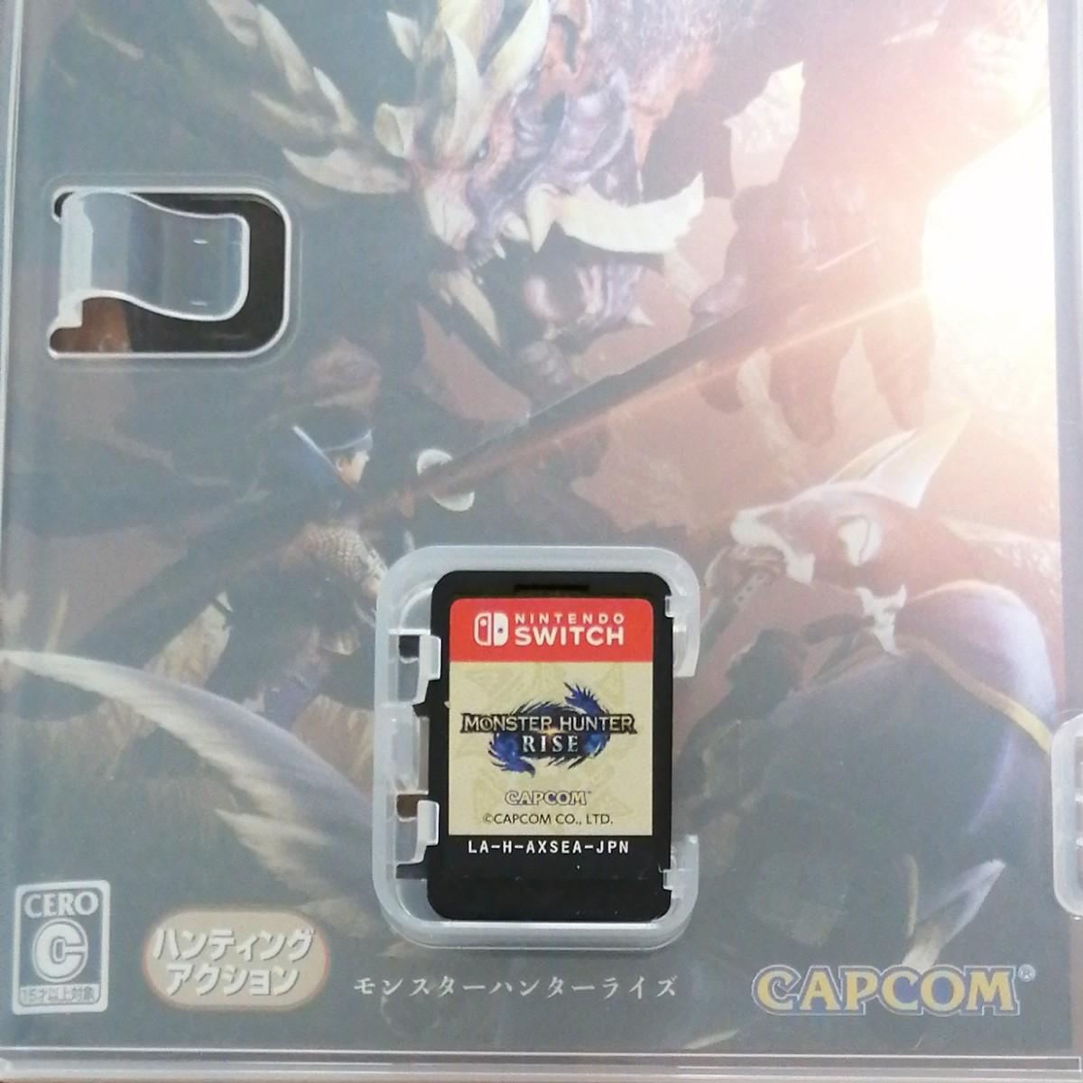 Nintendo Switch モンスターハンターライズ