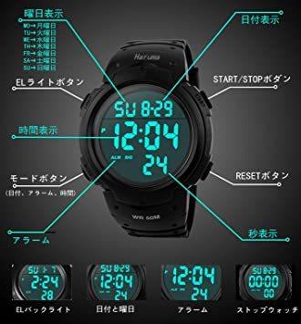 Haruma 腕時計 メンズ デジタル腕時計 人気 スポーツ 50メートル防水 おしゃれ 多機能 LED表示 大画面 アウトドア_画像6