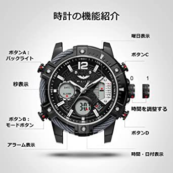 ブラック FEICE スポーツ 腕時計 メンズ ペアウォッチ 多機能 クォーツ LEDデジタル 時計 アナログ表示時計 防水 男_画像5