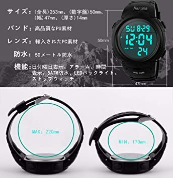 Haruma 腕時計 メンズ デジタル腕時計 人気 スポーツ 50メートル防水 おしゃれ 多機能 LED表示 大画面 アウトドア_画像3
