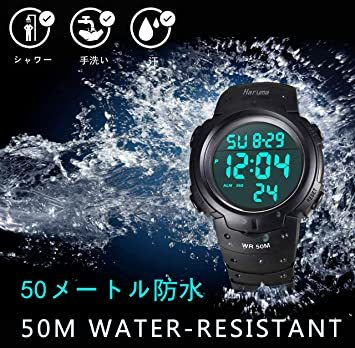 Haruma 腕時計 メンズ デジタル腕時計 人気 スポーツ 50メートル防水 おしゃれ 多機能 LED表示 大画面 アウトドア_画像5