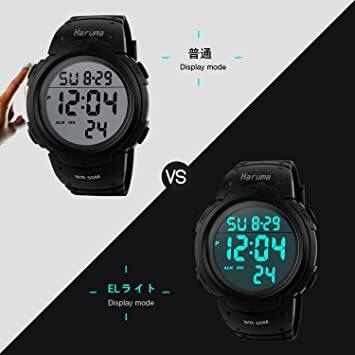 Haruma 腕時計 メンズ デジタル腕時計 人気 スポーツ 50メートル防水 おしゃれ 多機能 LED表示 大画面 アウトドア_画像2