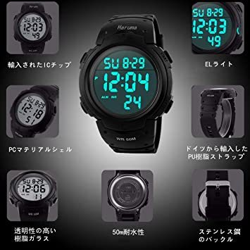 Haruma 腕時計 メンズ デジタル腕時計 人気 スポーツ 50メートル防水 おしゃれ 多機能 LED表示 大画面 アウトドア_画像4