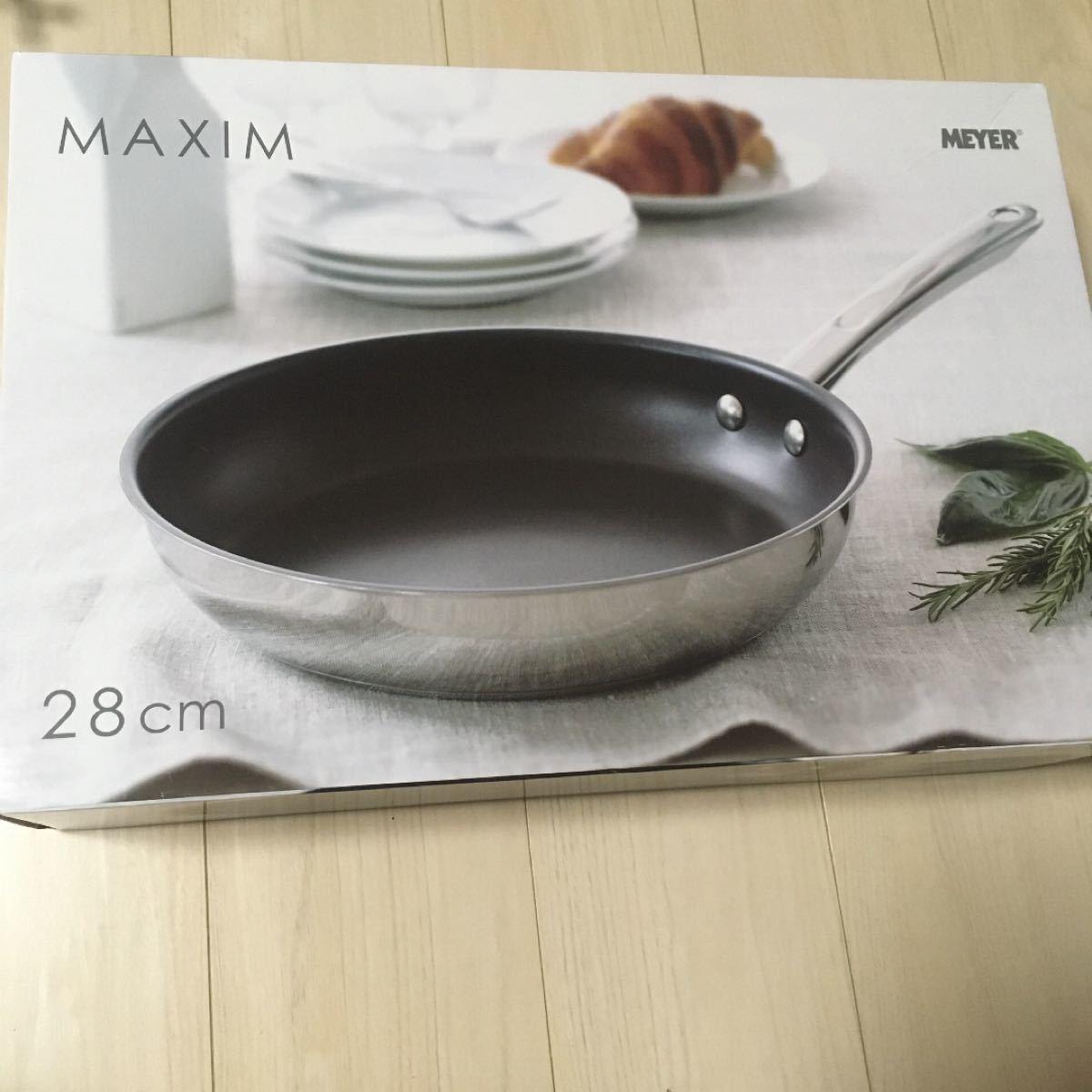 フライパン☆28cm☆焼く☆炒める☆煮る☆MEYER☆マイヤー☆マキシム SS☆送料込み