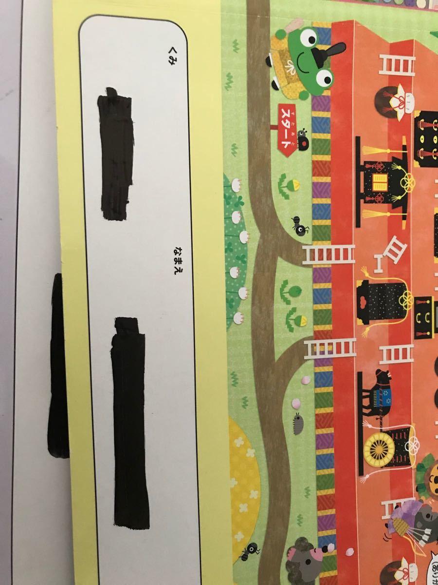 幼児 月刊絵本まとめ売り 36冊