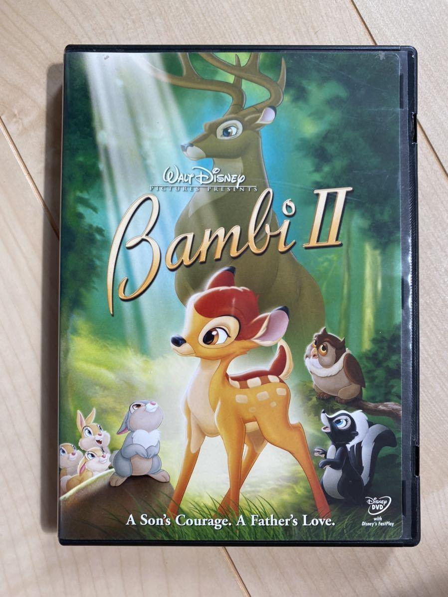 ディズニー バンビ2 DVD