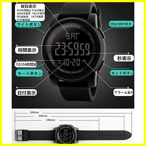 Timever(タイムエバー)デジタル腕時計 防水 メンズ スポーツ うで時計 多機能付き ストップウォッチ アラーム アウトドア led watch_画像5