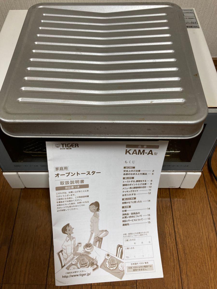 タイガーTIGER★KAM-A130 オーブントースター