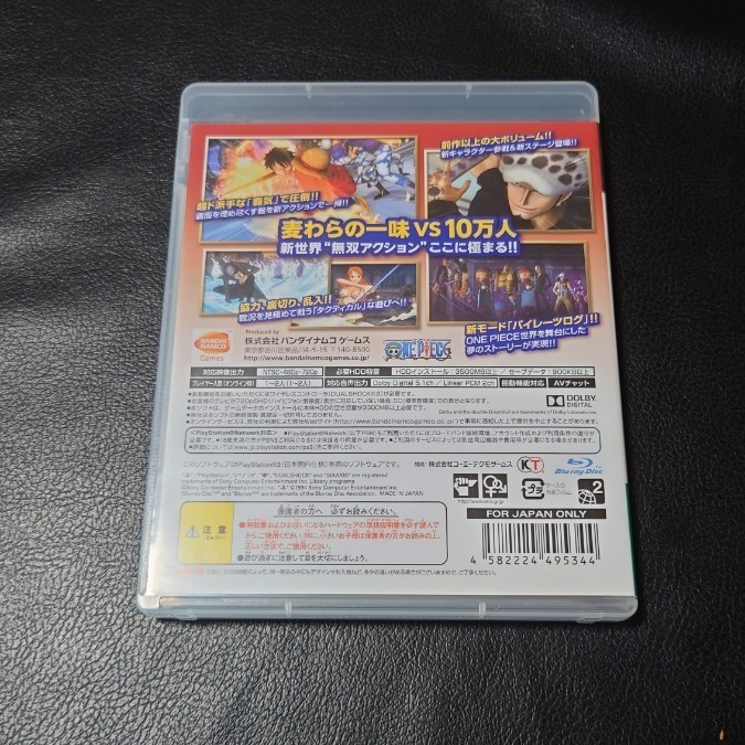 PS3 PS3ソフト ワンピース海賊無双2
