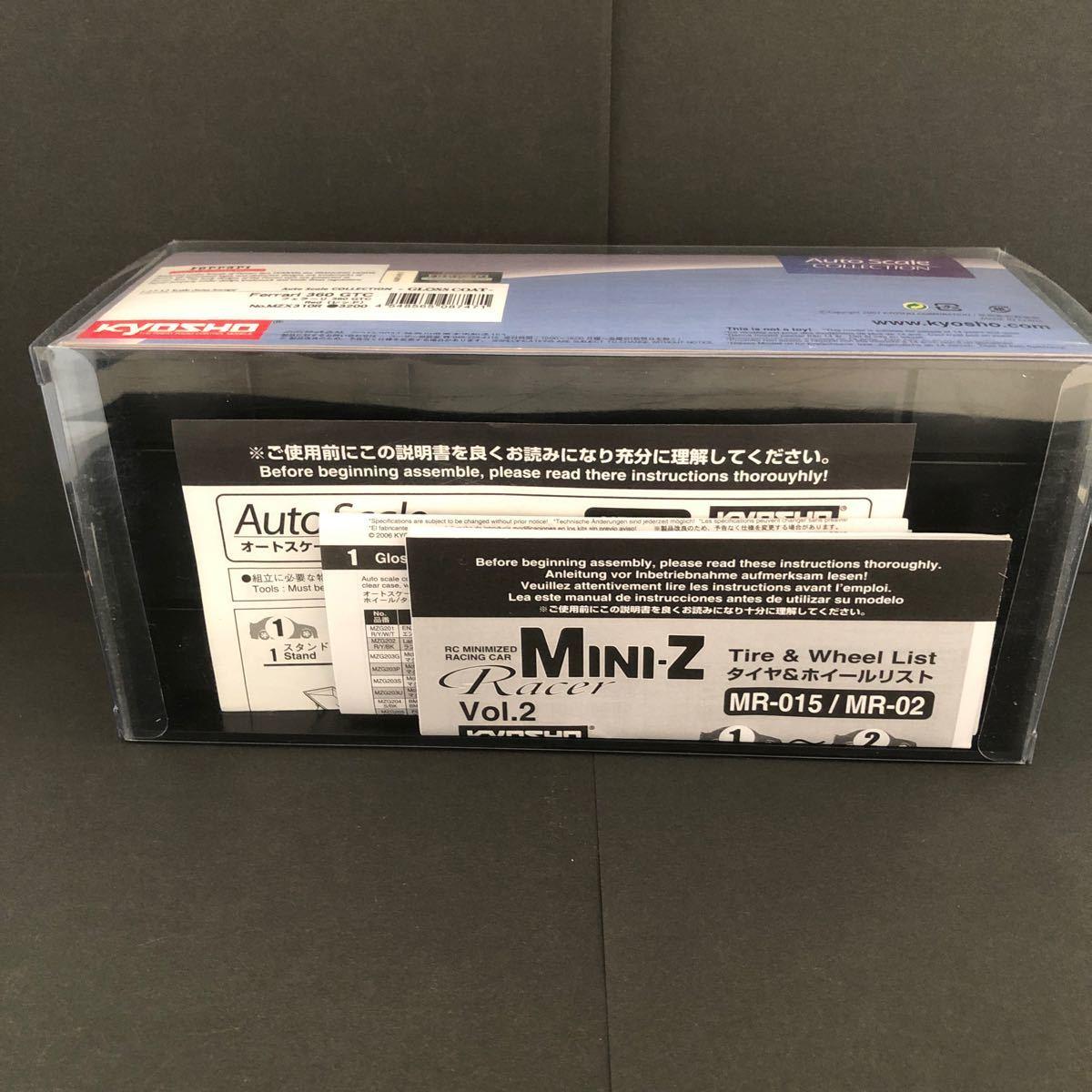 京商ミニッツ フェラーリ360GTC MINI-Z