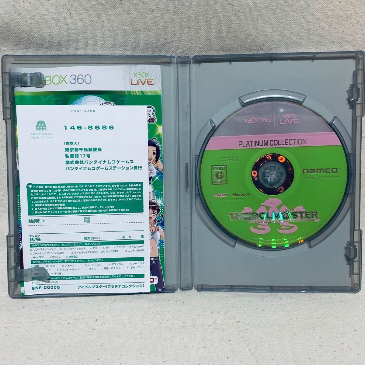 【Xbox360】 アイドルマスター (xboxプラチナコレクション) ドリームクラブ セット