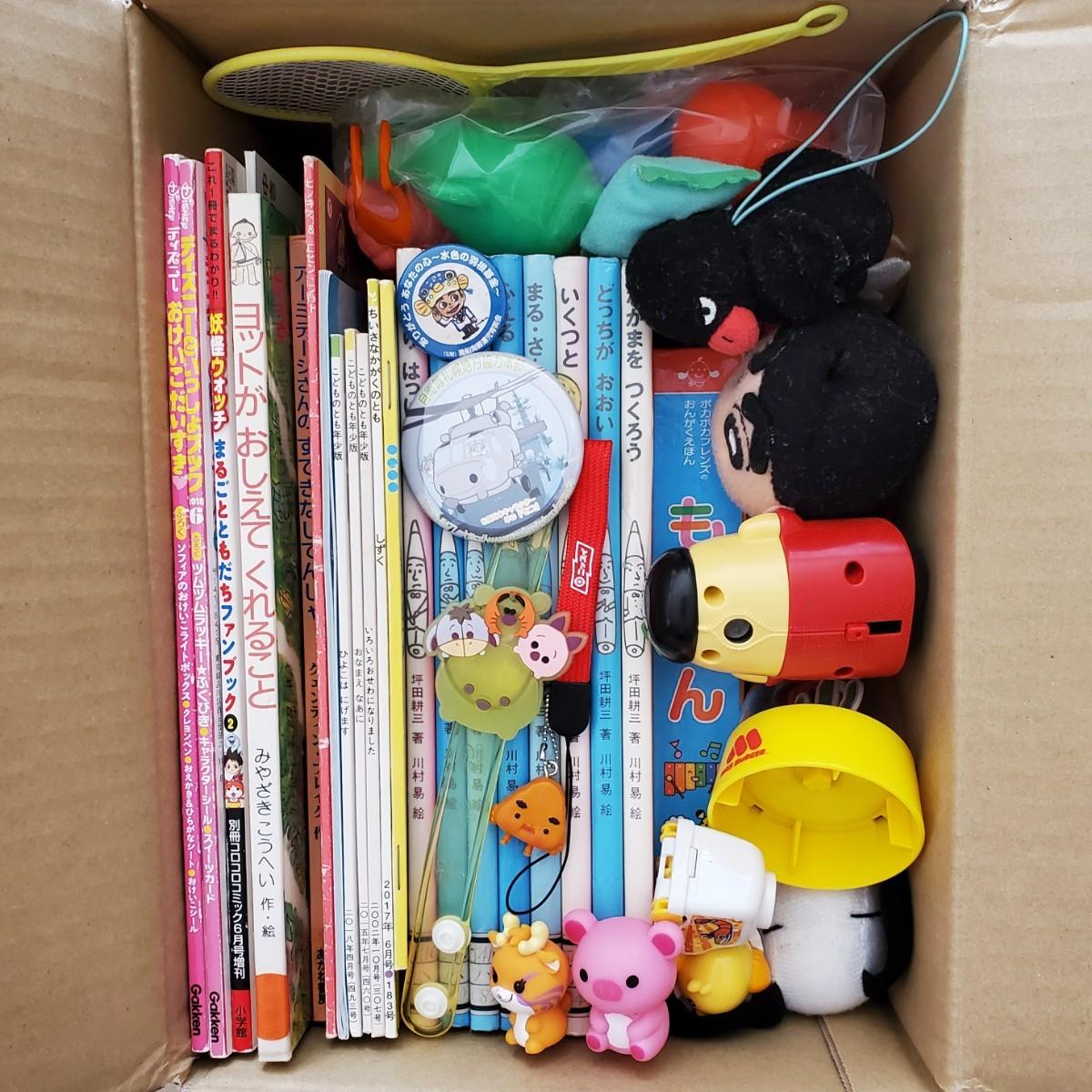 絵本 おもちゃ まとめ売り セット ミキハウス もっきん ぬりえ 色鉛筆