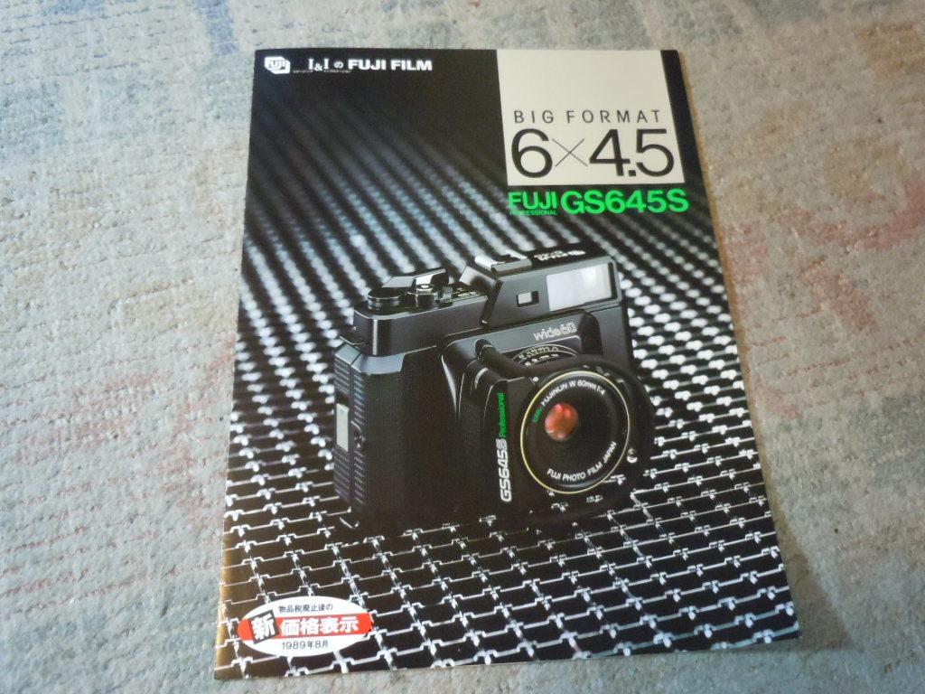 * camera catalog * Fuji GS645S* big format 6×4.5*1989 year 4 month version