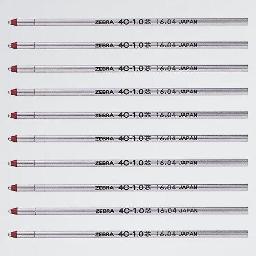 好評 新品 油性ボ-ルペン替芯 ゼブラ H-S4 10本 B-R4C10-R シャ-ボ 4C-1.0芯 赤_画像1