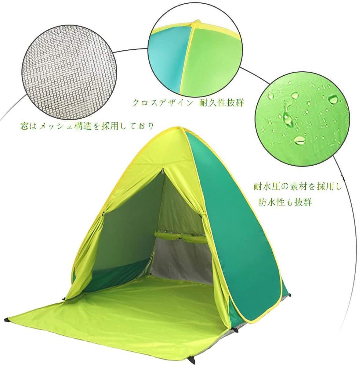 ワンタッチ テント サンシェードテント ポップアップテント コンパクト