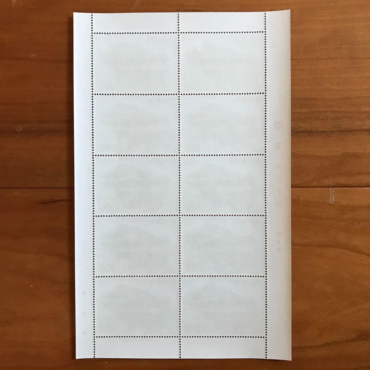 【切手シート】国宝シリーズ 第6集 清水寺本堂 大蔵省印刷局製造