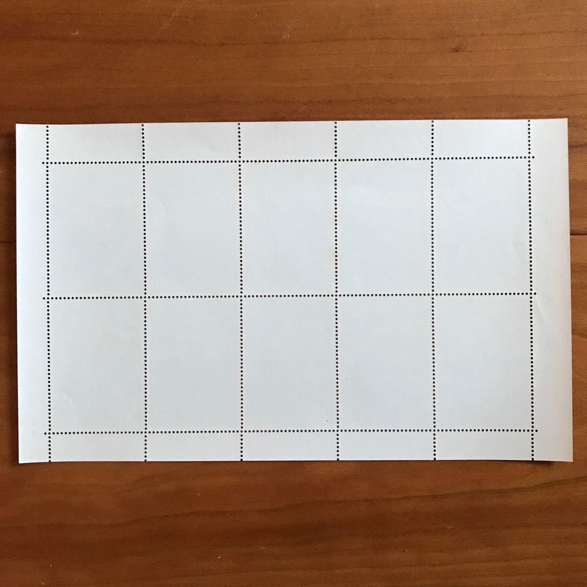 【切手シート】国宝シリーズ 第2集 平家納経 大蔵省印刷局製造