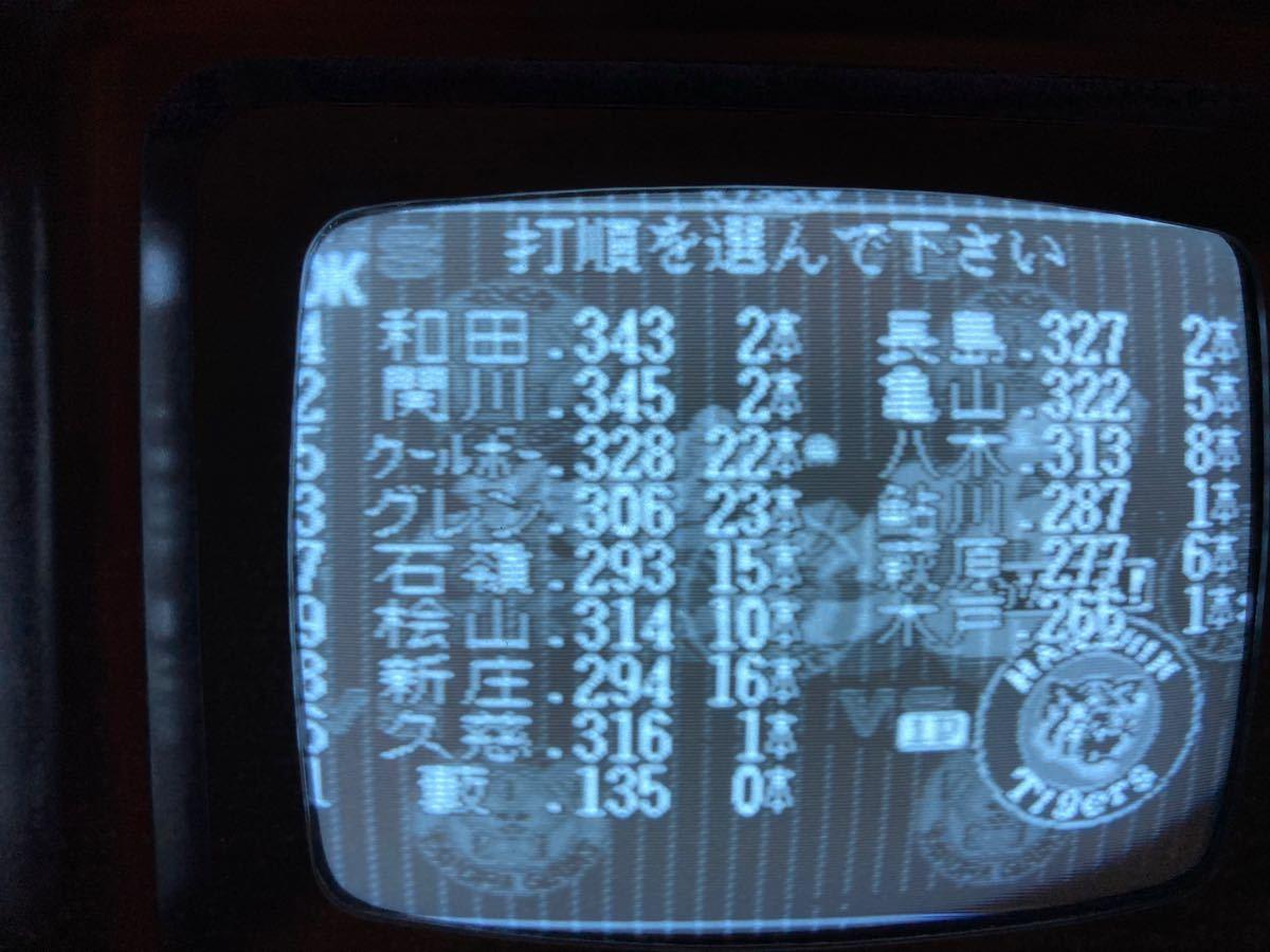SFC スーパーファミコン専用ソフト ファミスタ5   阪神タイガースバージョン 優勝頑張って