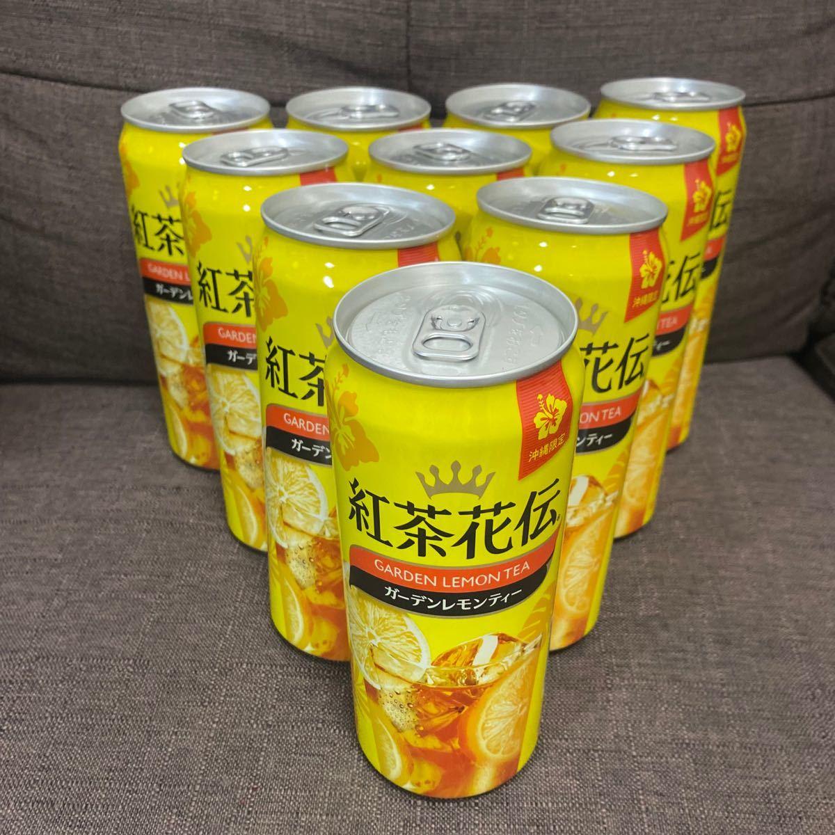 沖縄限定「コカ・コーラ 紅茶花伝 ガーデンレモンティー」500ml×10缶