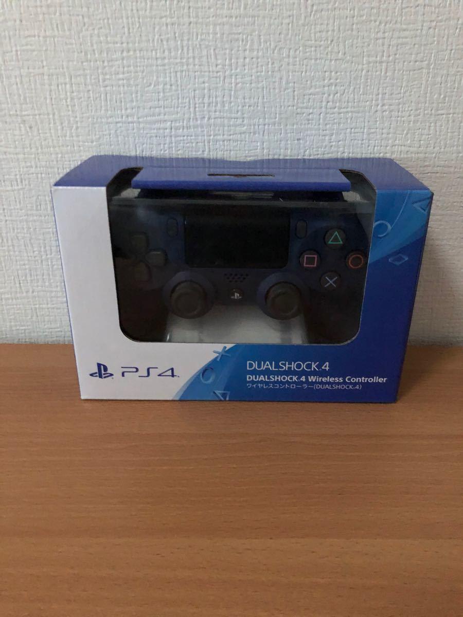 DUALSHOCK4 ワイヤレスコントローラー PS4コントローラー ミッドナイトブルー