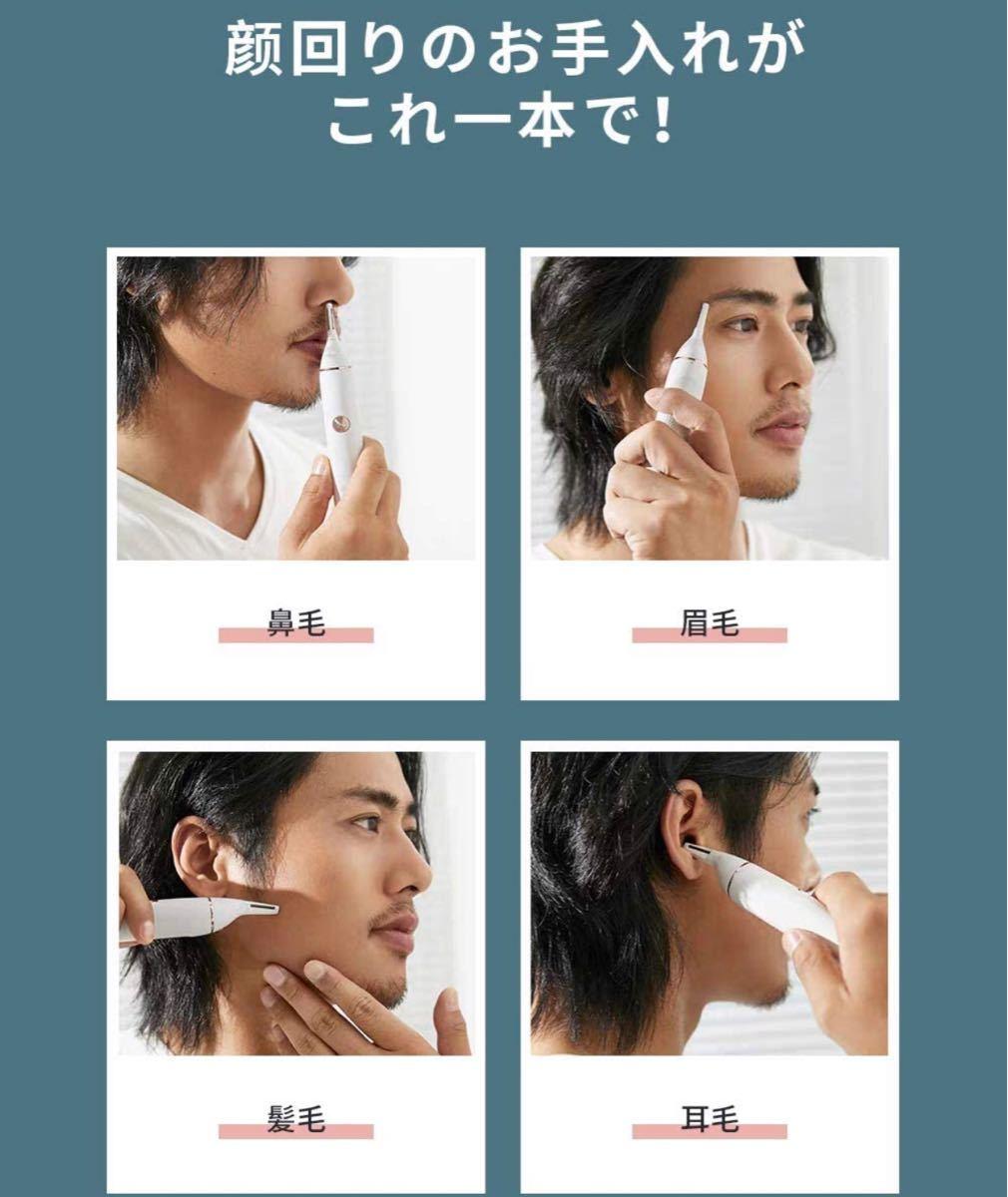 鼻毛カッター はなげカッター 鼻・耳カッター 顔 ボディシェーバー 水洗い可能