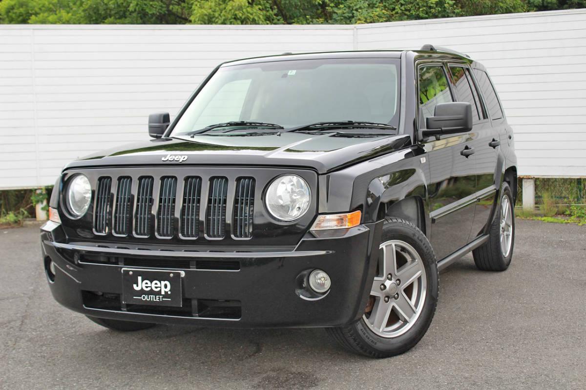 「Jeep/パトリオット/MK74/ジープ/リミテッド/4WD/平成19年/サンルーフ/レザーシート/シートヒーター/ETC/現状販売特別価格/現車確認歓迎」の画像1