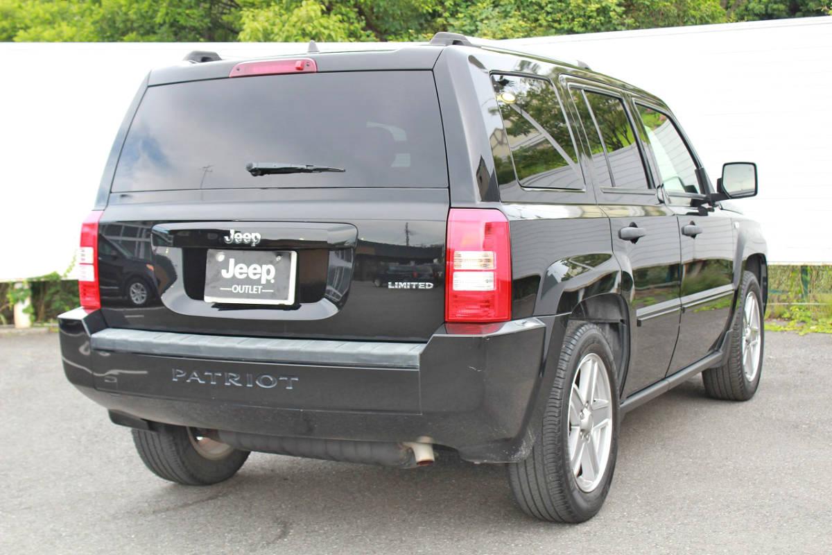 「Jeep/パトリオット/MK74/ジープ/リミテッド/4WD/平成19年/サンルーフ/レザーシート/シートヒーター/ETC/現状販売特別価格/現車確認歓迎」の画像2