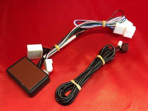 返品可&送料一律 データシステム TVナビキット 新型 TTN-43(TTV164と同適合)_画像3