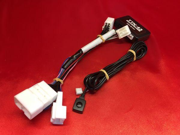 返品可&送料一律 データシステム TVナビキット 新型 TTN-43(TTV164と同適合)_画像2