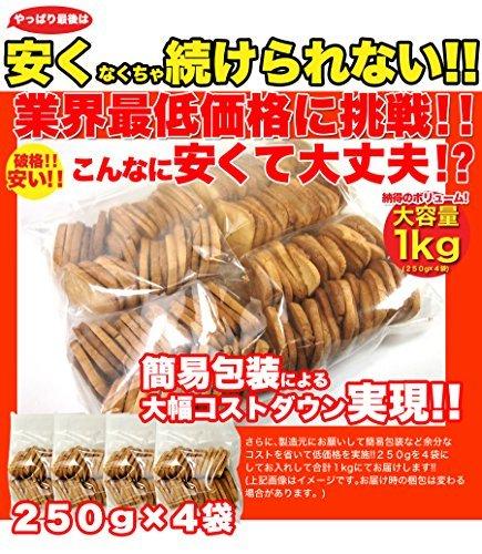 1kg 天然生活 【訳あり】固焼き☆豆乳おからクッキープレーン約100枚1kg_画像5