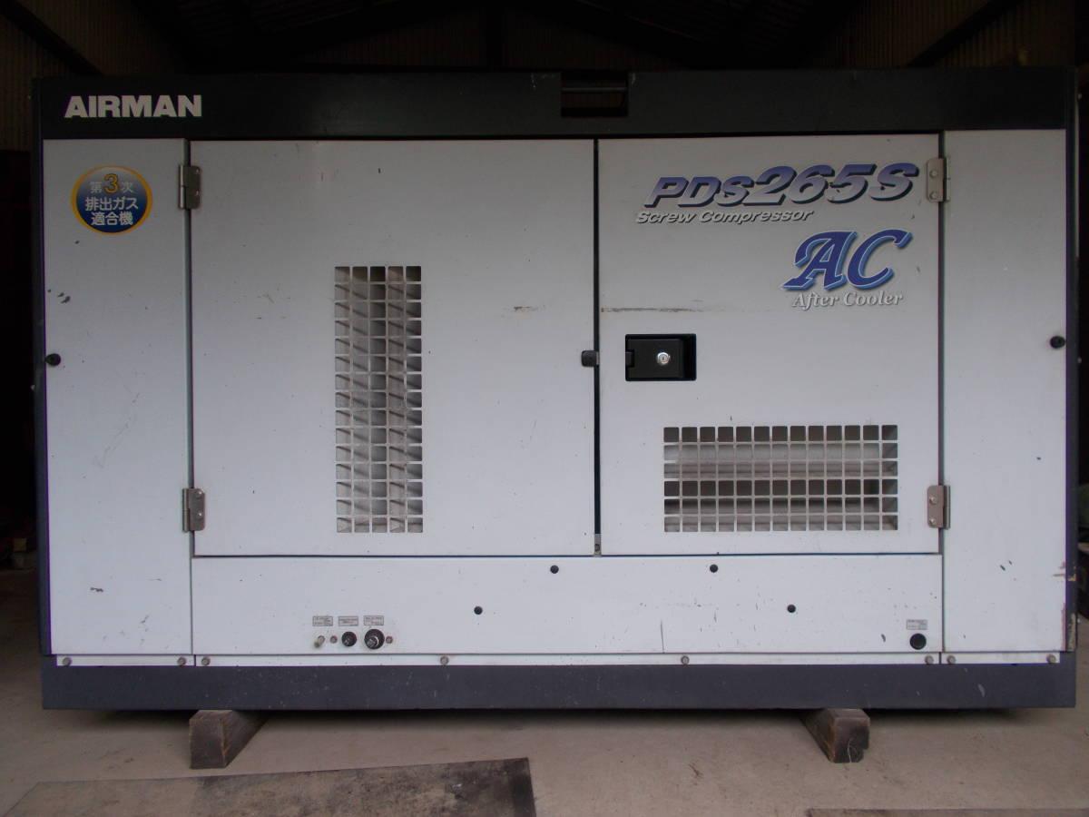 「中古 エアマン 北越工業 エンジン エヤーコンプレッサーPDS265SC アフタークーラー 低時間 美品」の画像1