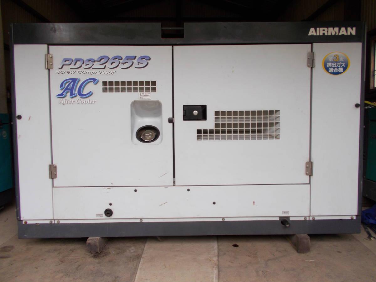「中古 エアマン 北越工業 エンジン エヤーコンプレッサーPDS265SC アフタークーラー 低時間 美品」の画像2