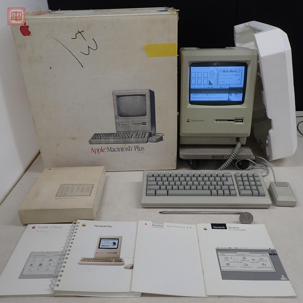 難有品 Apple Macintosh Plus M0001A 本体 M2526J/A キーボード・マウス・箱説付 マッキントッシュ アップル 通電のみ確認 1円~【60