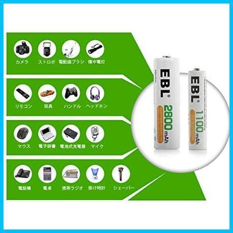 EBL 単4形充電池 充電式ニッケル水素電池 高容量1100mAh 16本入り 約1200回使用可能 ケース4個付き 単四充電池_画像7