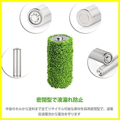 EBL 単4形充電池 充電式ニッケル水素電池 高容量1100mAh 16本入り 約1200回使用可能 ケース4個付き 単四充電池_画像4