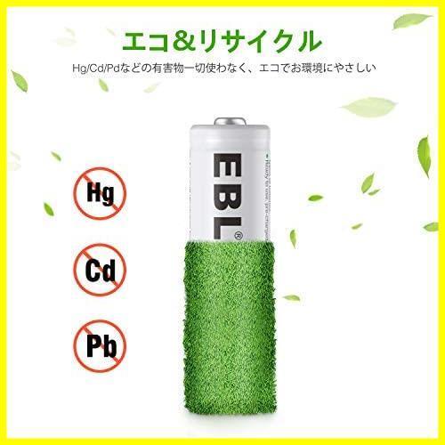 EBL 単4形充電池 充電式ニッケル水素電池 高容量1100mAh 8本入り 約1200回使用可能 ケース2個付き 単四充電池_画像4