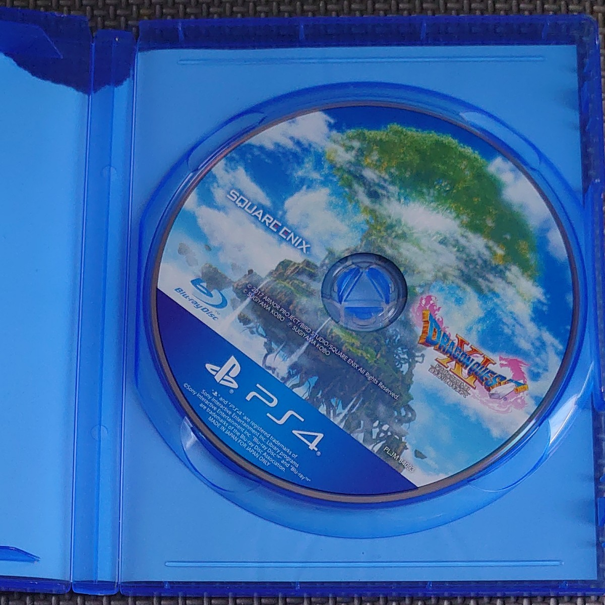 PS4 ドラゴンクエスト11