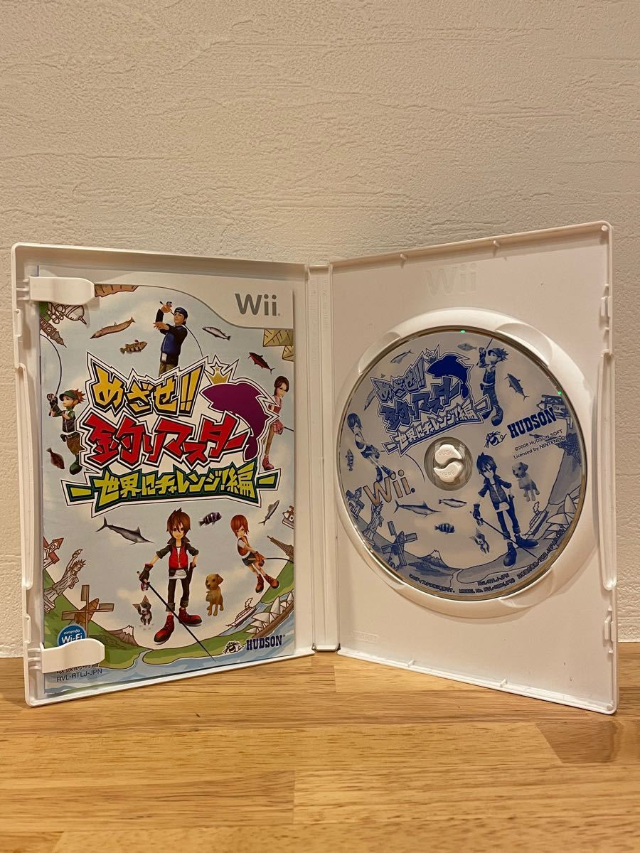 Wiiソフト Wii めざせ!!釣りマスター 世界にチャレンジ!編
